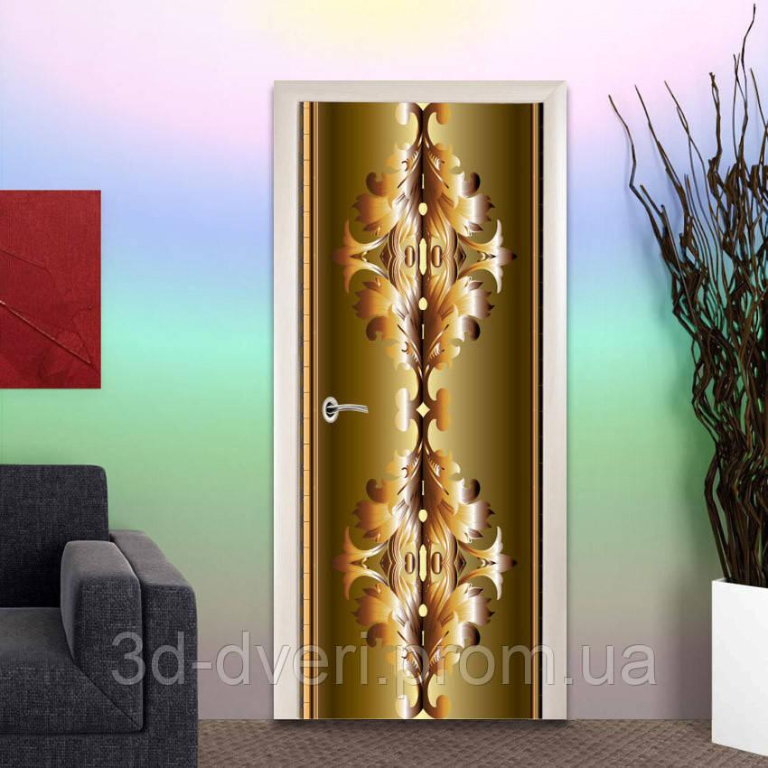 Межкомнатные 3d двери 8532 - Бесплатная доставка