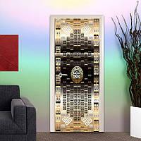 Межкомнатные 3d двери 8535 - Бесплатная доставка