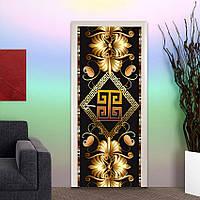 Межкомнатные 3d двери 8536 - Бесплатная доставка