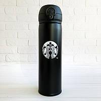 Термос ХИТ Starbucks реплика 480 мл.