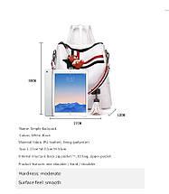 Жіноча сумка рюкзак JIAOO біла, фото 2