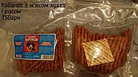Ковбаски з мясок курки та рисом фасовані вага 0.5 кг