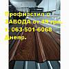 Профнастил дешёвый в Днепропетровске 1 сорт, фото 8