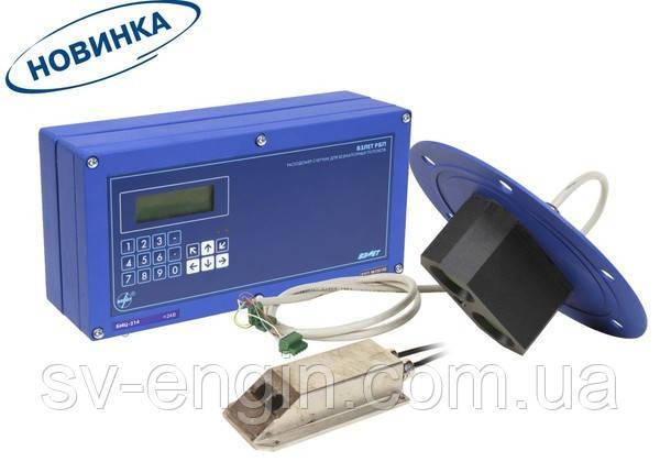 ВЗЛЕТ РБП - ультразвуковой расходомер для безнапорных потоков