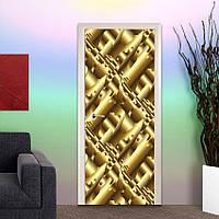 Межкомнатные 3d двери 8588 - Бесплатная доставка