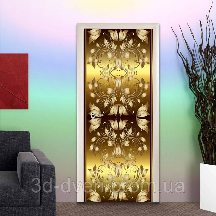 Межкомнатные 3d двери 8606 - Бесплатная доставка