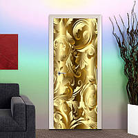 Межкомнатные 3d двери 8609 - Бесплатная доставка