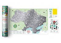 """Скретч карта Travel Map Рідна Україна """"Посети все уголки родной страны!"""""""