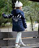 Детская джинсовая парка на меху джинсовая куртка с капюшоном  размер: 128, 134, 140, 146, 152, фото 3