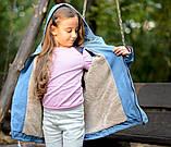 Детская джинсовая парка на меху джинсовая куртка с капюшоном  размер: 128, 134, 140, 146, 152, фото 2