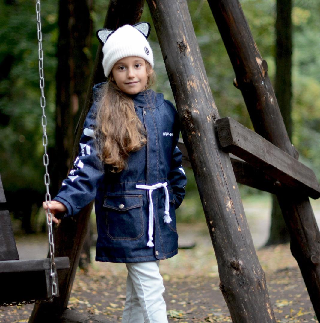 Детская джинсовая парка на меху джинсовая куртка с капюшоном  размер: 128, 134, 140, 146, 152