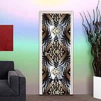 Межкомнатные 3d двери 7550 - Бесплатная доставка