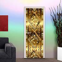 Межкомнатные 3d двери Стандарт 7551 глухие