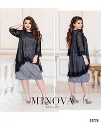 Платье женское большой размер №19-35-серебро| 54|56|58|60р.