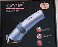 Машинка для стрижки волос GEMEI GM-609, Аккумуляторная машинка для стрижки, Мощная машинка для стрижки