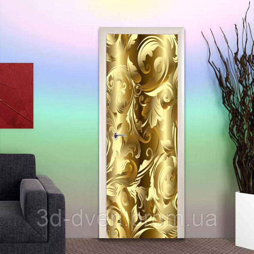Межкомнатные 3d двери 7609 - от производителя