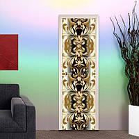 Межкомнатные 3d двери 6503 - Бесплатная доставка