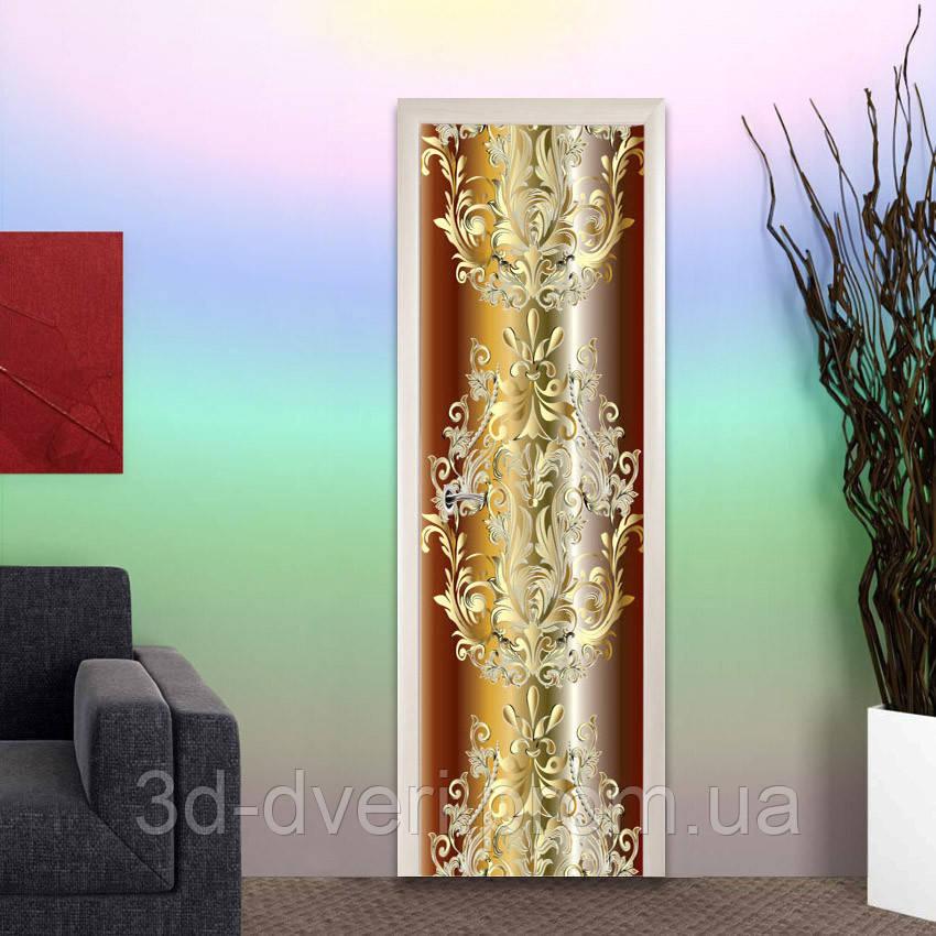 Межкомнатные 3d двери 6509 - Бесплатная доставка