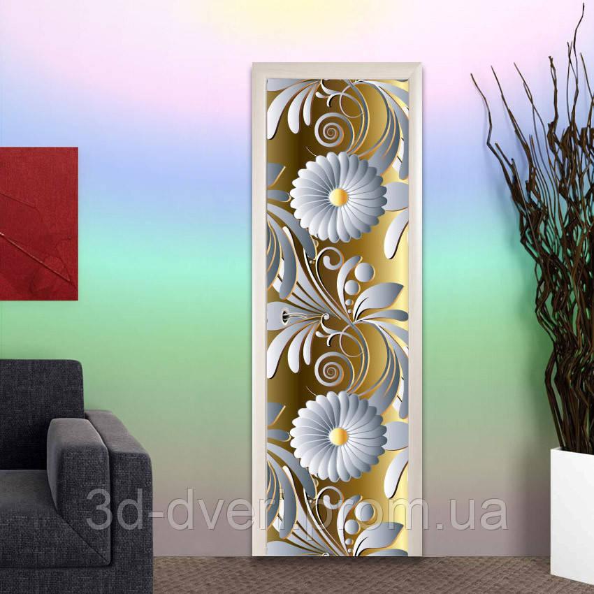 Межкомнатные 3d двери 6520 - Бесплатная доставка
