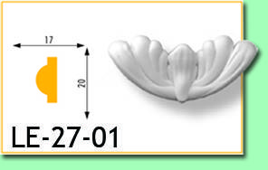 Зєднання Е27-01 17х20мм 8см.