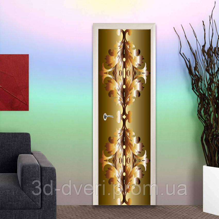Межкомнатные 3d двери 6532 - от производителя