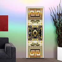 Межкомнатные 3d двери 6543 - Бесплатная доставка
