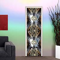 Межкомнатные 3d двери 6550 - Бесплатная доставка