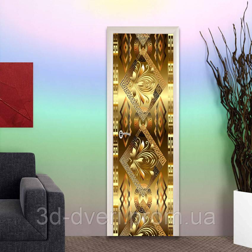 Межкомнатные 3d двери 6551 - Бесплатная доставка
