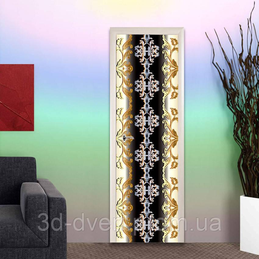 Межкомнатные 3d двери 6563 - Бесплатная доставка