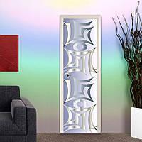 Межкомнатные 3d двери 6569 - Бесплатная доставка