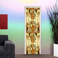 Межкомнатные 3d двери 6587 - Бесплатная доставка