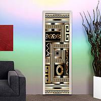 Межкомнатные 3d двери 6589 - Бесплатная доставка