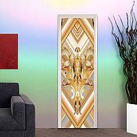 Межкомнатные 3d двери 6591 - Бесплатная доставка