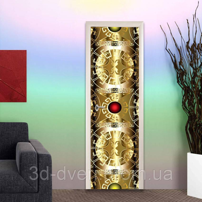 Межкомнатные 3d двери 6601 - Бесплатная доставка