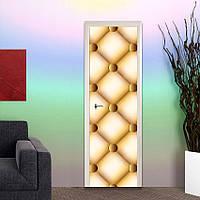 Межкомнатные 3d двери 6605 - Бесплатная доставка