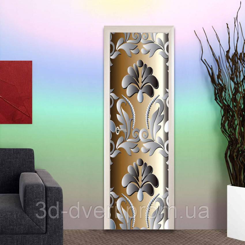 Межкомнатные 3d двери 6608 - Бесплатная доставка
