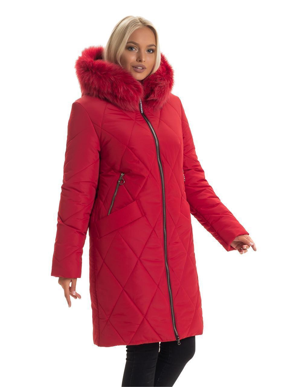 Красный молодежный стильный пуховик с  натуральным  мехом с 48 по 56 размер
