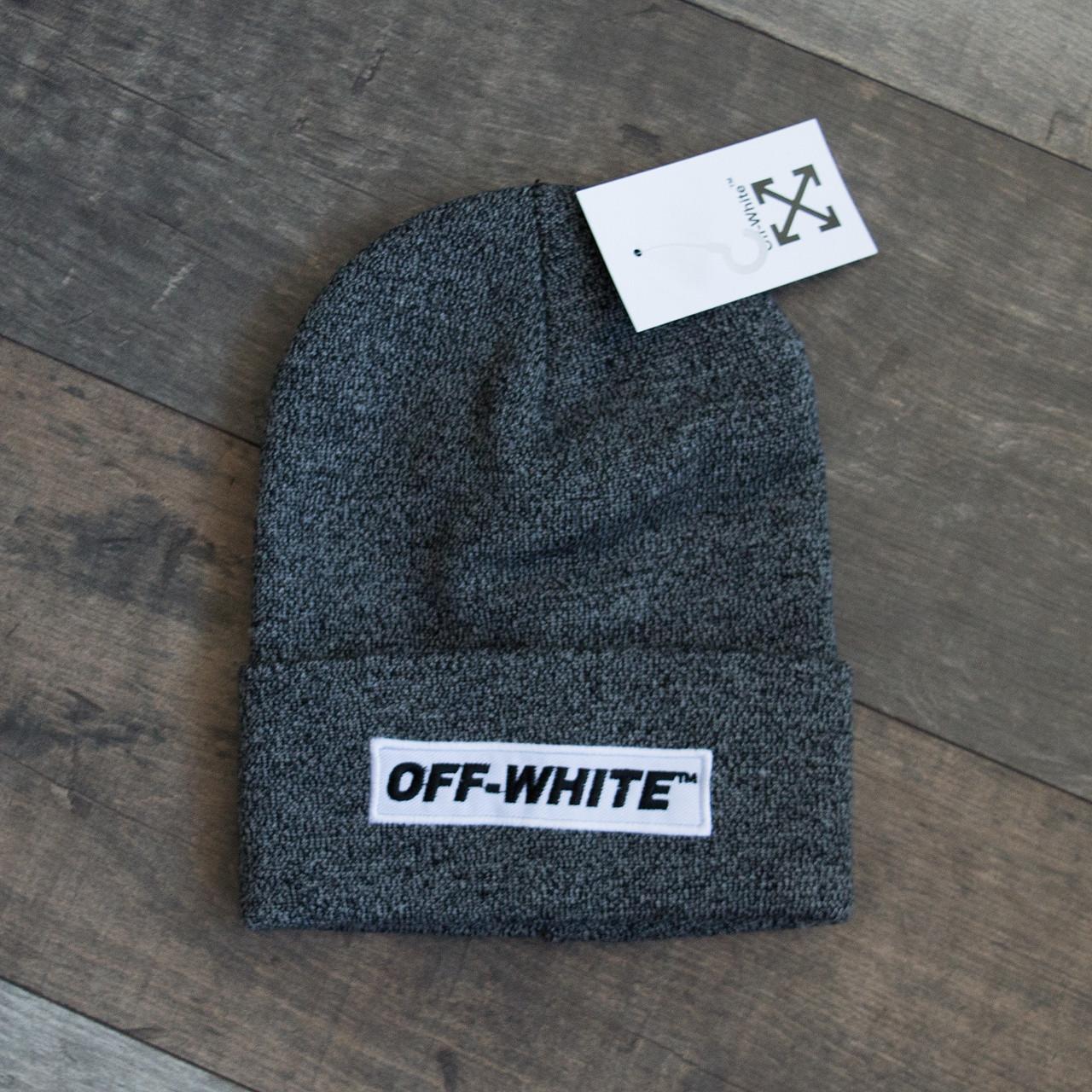 Зимова шапка сіра унісекс Off-white