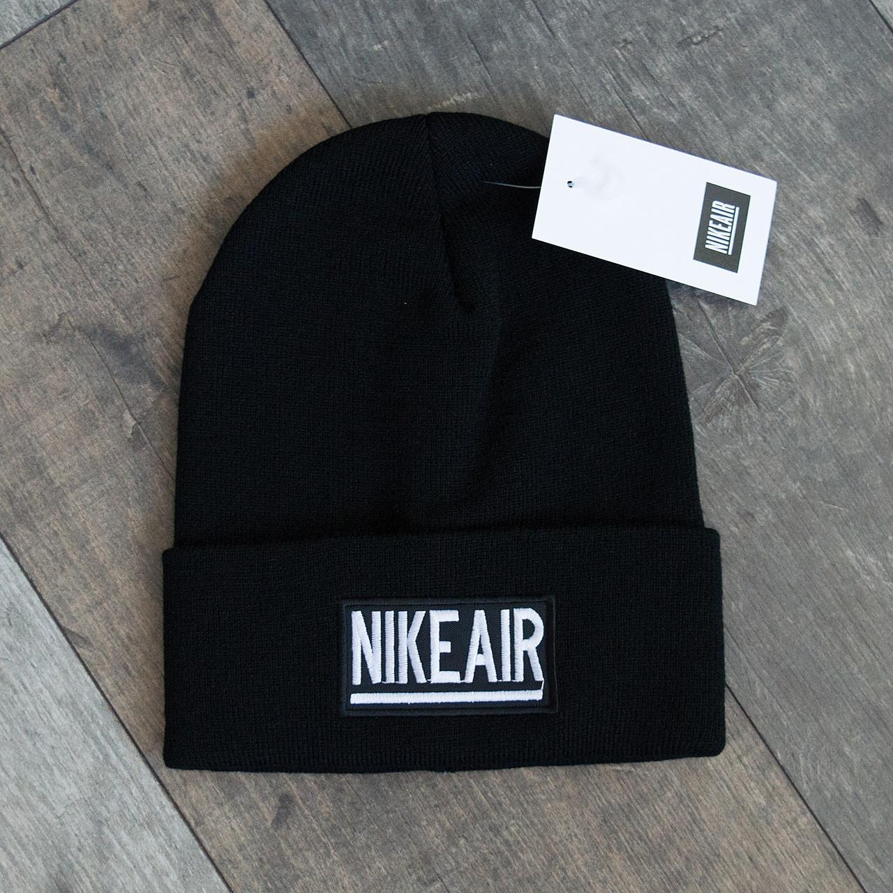 Зимова шапка чорна унісекс NIKEAIR
