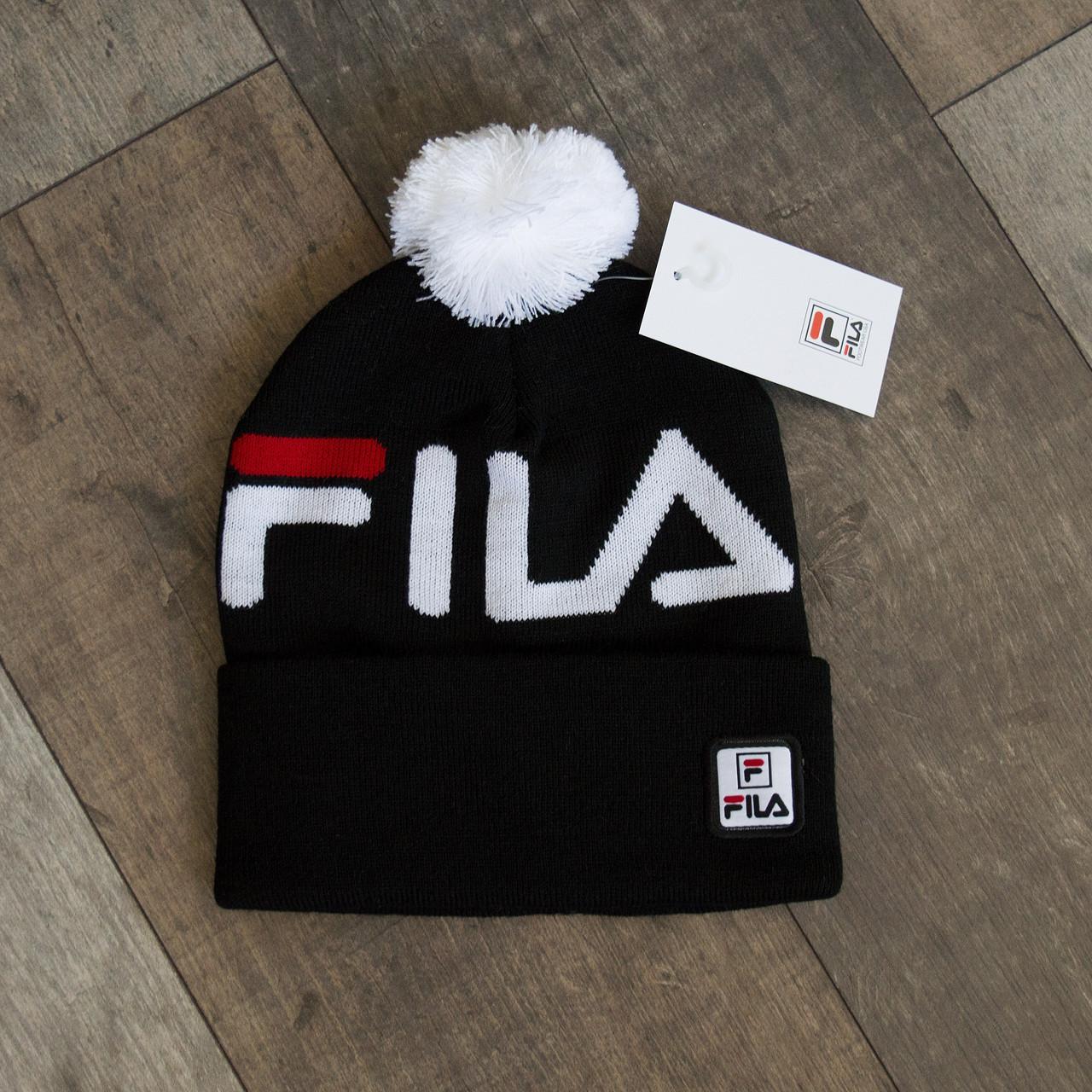 Зимова шапка чорний з бубоном унісекс Fila