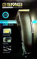 Машинка для стрижки Gemei GM 806, Машинка для стрижки профессиональная, Универсальная машинка для стрижки