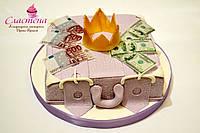 """Торт для женщин """"Чемодан с деньгами"""""""