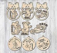 Комплект, набор оригинальных деревянных елочных игрушек, символ 2020 года - 9 шт.