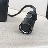 4D0035111A CD Чейнджер на Audi A8 D2, фото 3