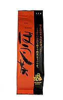 Ходзича - японский зелёный чай, 130 г.