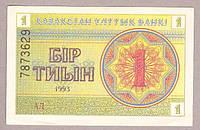 Банкнота Казахстана 1 тын  1993 г. VF