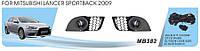 Дополнительные фары противотуманки Mitsubishi Lancer Sportback/Evolution X/2009-/MB-382/эл.проводка
