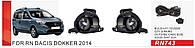 Дополнительные фары противотуманки Renault Dockker 2014-/RN-743W/электропроводка