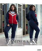 Стильный женский тёплый спортивный костюм-тройка со стёганным удлинённым жилетом батал с 50 по 62 размер, фото 3