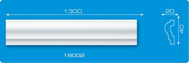 Молдинг 18002 20х40мм 1,3м.